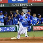 2017年のチーム成績でみる横浜DeNAベイスターズの改善点